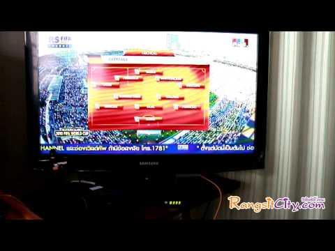 ดูบอลโลกฟรี HD 64 Match กล่อง PSI O2 HD รีวิว By rangsitcity.com
