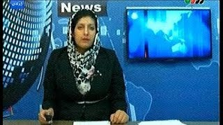 kandahar mili television news 19 march 2019