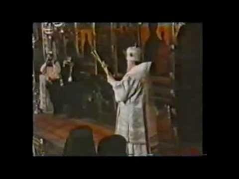 Патриарх Пимен Призри с небесе Боже Patriarch Pimen Prizri Boze видео