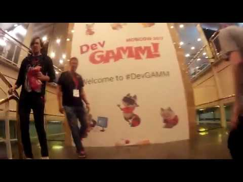Прогулка по DevGAMM Moscow 2017