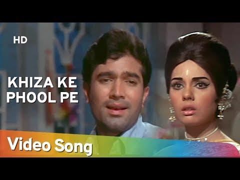 Khiza Ke Phool Pe Aati Kabhi - Rajesh Khanna - Mumtaz - Do Raaste
