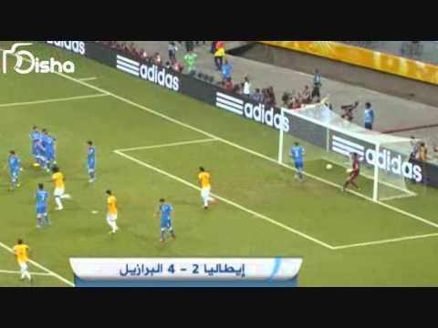 اهداف مباراة البرازيل و إيطاليا 4/2 (видео)