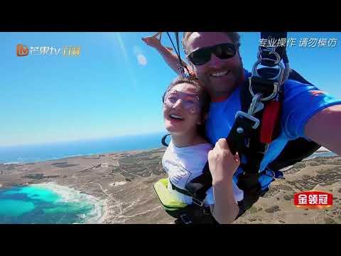 谢娜带着张杰BGM跳伞,跳跳俏俏的娜娜妈妈挑战自我《妻子的浪漫旅行2》VIVA LA ROMANCE S2 EP4花絮【湖南卫视官方HD】 - Thời lượng: 116 giây.
