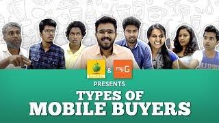 Video Types of Mobile Buyers | Karikku MP3, 3GP, MP4, WEBM, AVI, FLV September 2018