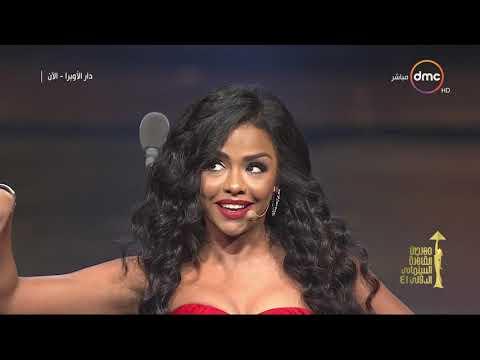 أسماء أبو اليزيد في استعراض افتتاح القاهرة السينمائي
