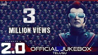 2.0 - Official Telugu Audio Jukebox