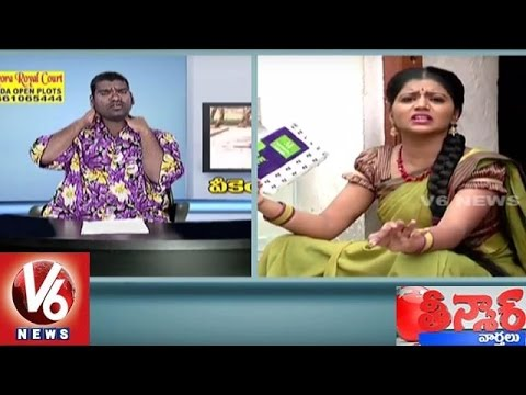 Bithiri Sathi On Electricity Charges | Funny Conversation With Savitri Over Hike