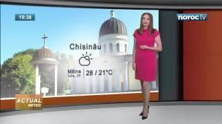 Meteo cu Iuliana Bivol (prognoza 26 iulie 2017)