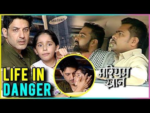 Mariyam's Life In Danger | Mariyam Khan Reporting