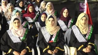 حفل تكريم طلبة الثانوية العامة في ضاحية شويكة