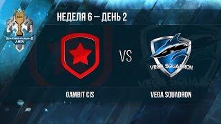 Gambit.CIS vs Vega, game 1