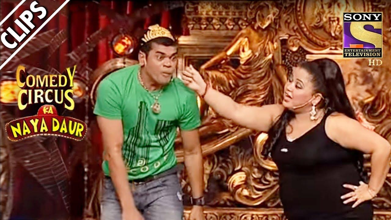 Bharti Teaches Siddharth The Art Of Hand-Stand | Comedy Circus Ka Naya Daur