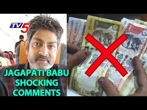 Actor Jagapati Babu Comments On Modi's DeMonetisation