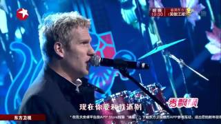 Video Michael Learns to Rock: That's why you go away - 2016 SMG Spring Festival Gala [SMG Official HD] MP3, 3GP, MP4, WEBM, AVI, FLV Desember 2018