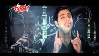 Fe Hob El Rasol  - Ahmed Salah فى حب الرسول - احمد صلاح