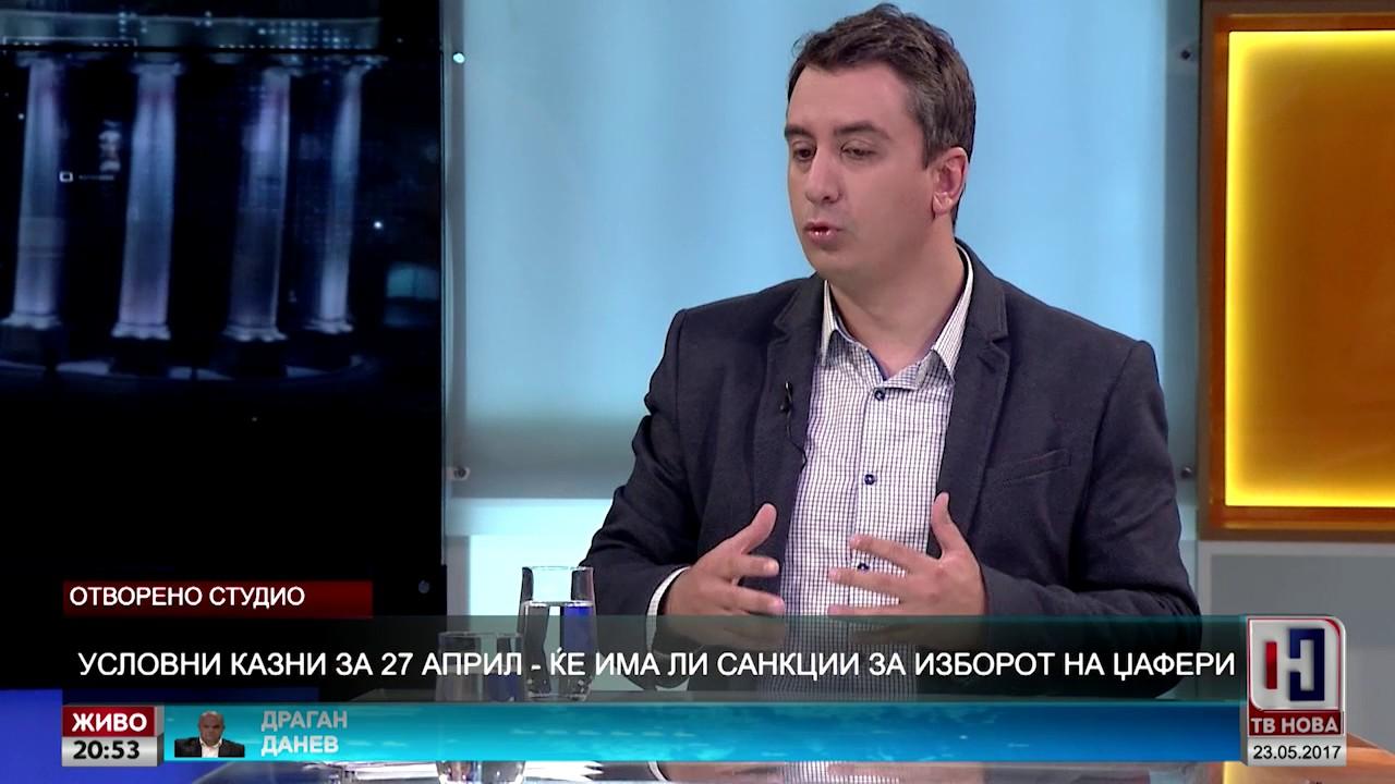 Условни казни за 27 април – Ќе има ли санкции за изборот на Џафери?