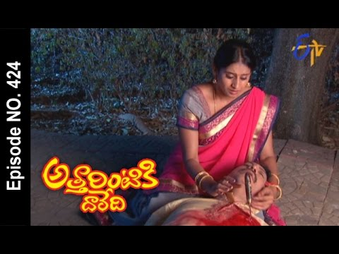 Attarintiki-Daredi--17th-March-2016-అత్తారింటికి-దారేది-–-Full-Episode-No-424