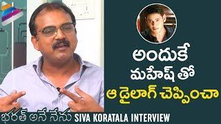 Koratala Siva Reveals the Story Behind MADAM SPEAKER Dialogue