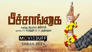 Video Peechankai - Moviebuff Sneak Peak   RS Karthik, Anjali Rao - Directed by Ashok MP3, 3GP, MP4, WEBM, AVI, FLV April 2018