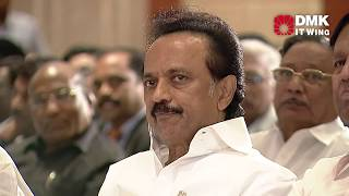 Video SICCI pays Homage to Kalaignar - Krishnaraj Vanavarayar, Chairman of Bharatiya Vidya Bhavan MP3, 3GP, MP4, WEBM, AVI, FLV Desember 2018