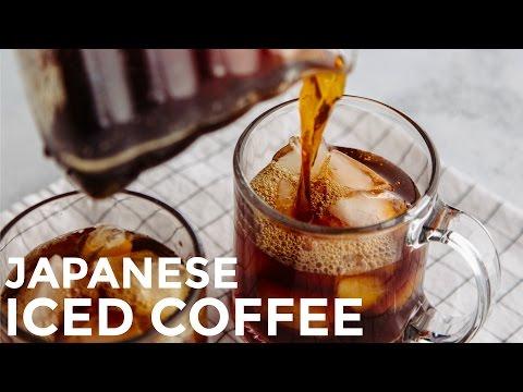 How To Make Japanese Iced Coffee (Recipe) アイスコーヒの作り方 (レシピ)