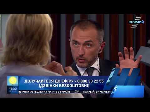 Андрій Пишний на \