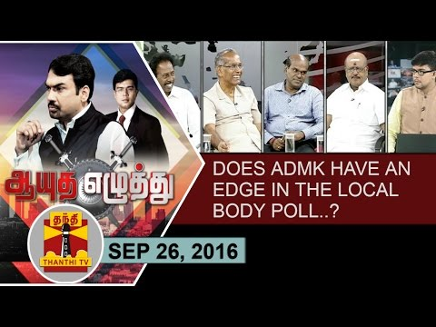 -26-09-2016-Ayutha-Ezhuthu-Does-ADMK-have-an-edge-in-the-local-body-Poll-Thanthi-TV