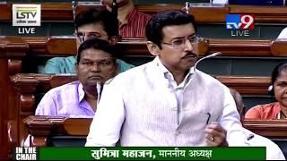 Video Parliament Monsoon Session 2018 LIVE | Lok Sabha - TV9 download in MP3, 3GP, MP4, WEBM, AVI, FLV January 2017