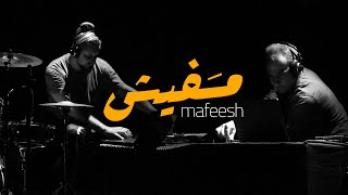 Mafeesh - music journey by Konstantyn Napolov and Ahmed Saleh (teaser)
