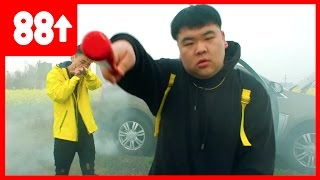 Video Higher Brothers - Black Cab (Official Music Video) MP3, 3GP, MP4, WEBM, AVI, FLV Desember 2017