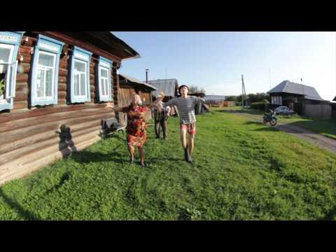 Bonia és Kuzmich - Hideaway