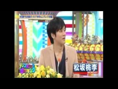松坂桃李 × タモリ ブレイク前の貴重対談!デニ