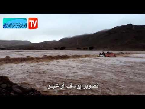 سائق و مساعده عالقان وسط الفيضانات بإقليم تنغير