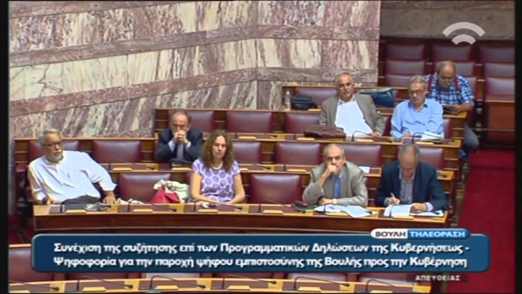 Προγραμματικές Δηλώσεις: Ομιλία Π. Βράντζα (ΣΥΡΙΖΑ) (07/10/2015)