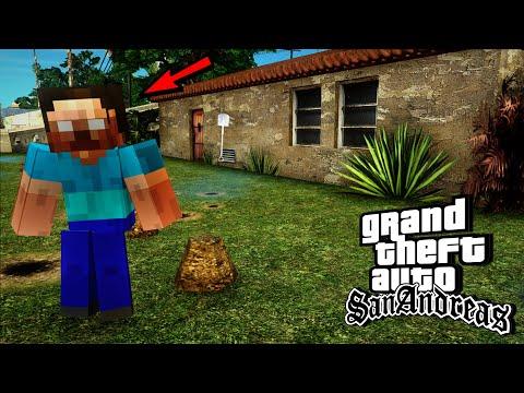 GTA San Andreas : Herobrine ผู้เล่นลึกลับจากเกม Minecraft
