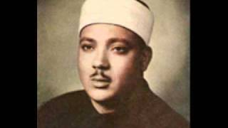 Abdulbasit Abdussamed 17 Surah Al-isra (suresi)