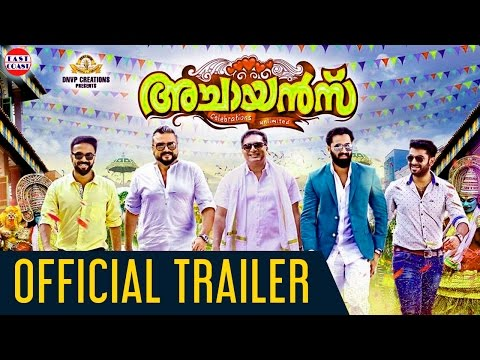 Achayans Malayalam Movie Official Trailer