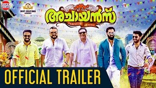 Achayans Malayalam Movie Official Trailer Jayaram Amala Paul