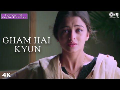 Gham Hai Kyun   Aishwariya Rai   Anil Kapoor   Udit Narayan   Hamara Dil Aapke Paas Hai   Sad Song