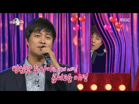 Jokes - [RADIO STAR] 라디오스타 - Choi Dae-chul sung 'Swamp' 20170524
