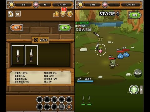 《打造最強名劍 Blade Crafter》手機遊戲玩法與攻略教學!