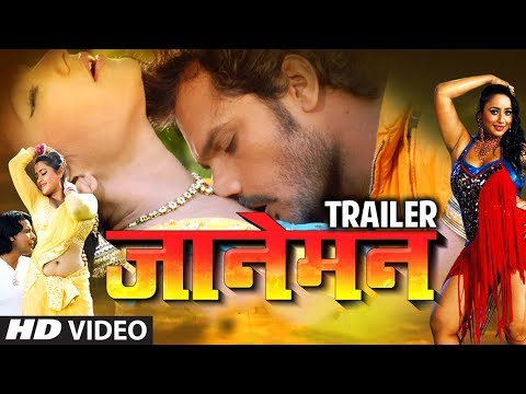 Janeman – Theatrical Trailer [ New Bhojpuri Movie 2014 ] – Khesari Lal Yadav & Kajal Radhwani