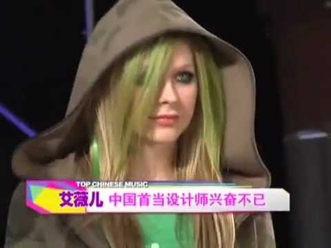 Avril Lavigne interview in Beijing, China (28 April 2011)
