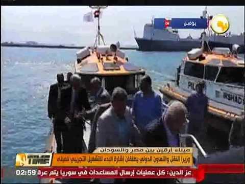 وزيرا النقل والتعاون الدولى يطلقان إشارة البدء للتشغيل التجريبى لميناء آرقين البرى