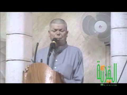 خطبة الجمعه لفضيلة الشخ عبد الله نمر درويش 8/7/2011