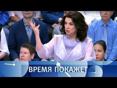 Приговор «банде ГТА». Время покажет. Выпуск от 10.08.2018