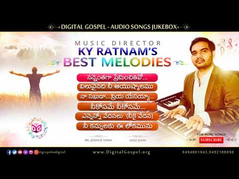 KY Ratnam's (Gospel Music Director) Best Melodies Jukebox || Telugu Christian Songs | Digital Gospel