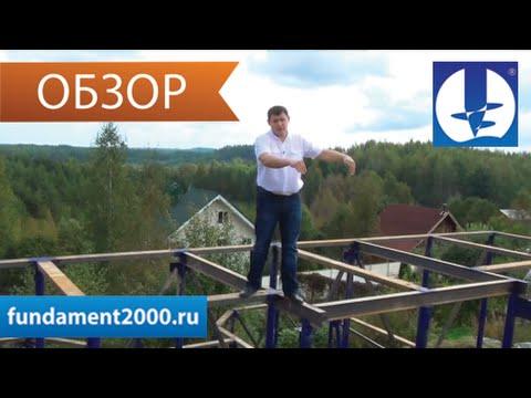 Как построить фундамент дома на склоне