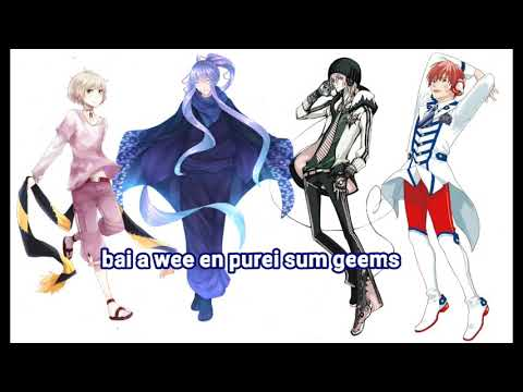 Wii Music But ARSloid Is Gay For VY2 And Gakupo Is An Asshole And Yuu Is Here Because Why Not?