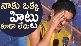 Actress Taapsee Making Fun About Her Luck In Tollywood   TFPC
